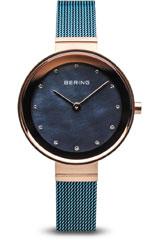 Bering-10128-368