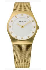 Bering-11927-334