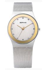 Bering-12927-010