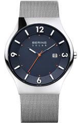 Bering-14440-087