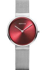 Bering-14531-003