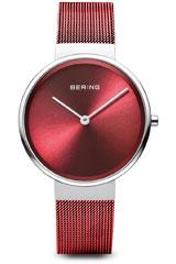 Bering-14531-303