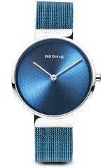 Bering-14531-308