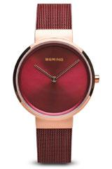 Bering-14531-363