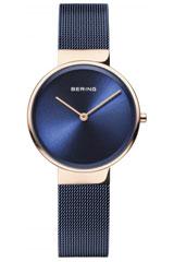 Bering-14531-367