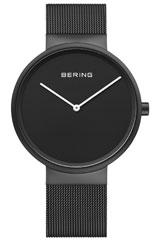 Bering-14539-122