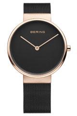Bering-14539-166