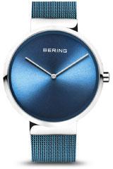 Bering-14539-308