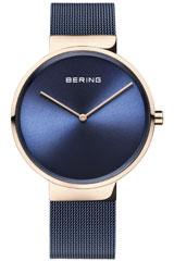 Bering-14539-367