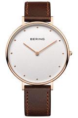 Bering-14839-564