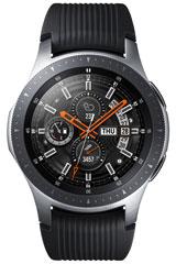 Samsung-SM-R800 Silber