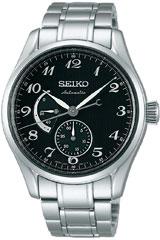 Seiko Uhren-SPB043J1
