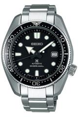 Seiko Uhren-SPB077J1