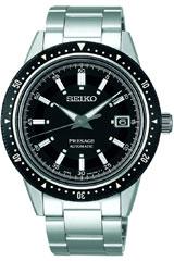 Seiko Uhren-SPB131J1