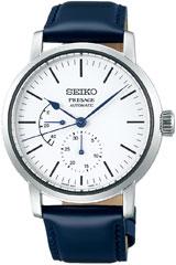 Seiko Uhren-SPB161J1