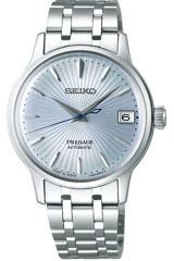 Seiko Uhren-SRP841J1