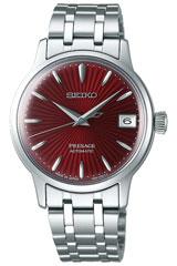Seiko Uhren-SRP853J1