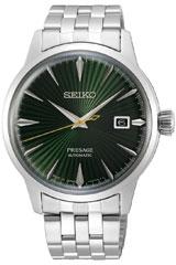 Seiko Uhren-SRPE15J1