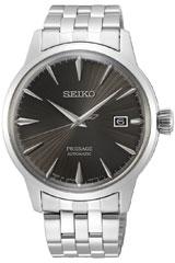 Seiko Uhren-SRPE17J1
