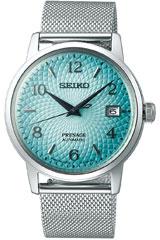 Seiko Uhren-SRPE49J1