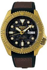 Seiko Uhren-SRPE80K1