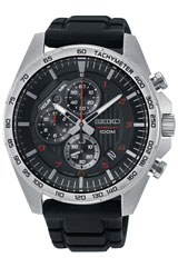 Seiko Uhren-SSB325P1