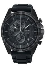 Seiko Uhren-SSB327P1