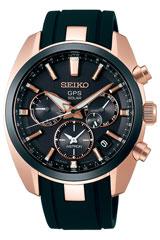 Seiko Uhren-SSH024J1