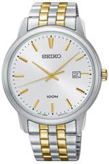 Seiko Uhren-SUR263P1