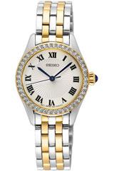 Seiko Uhren-SUR336P1