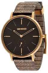 WeWood-WW63004