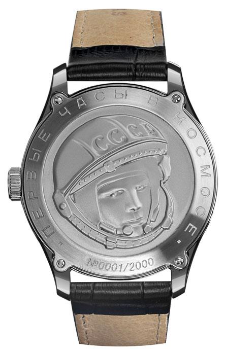Gagarin_hinten.jpg