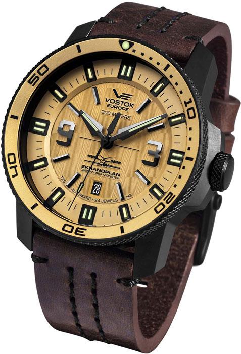 801bd63d1aed Vostok Europe NH35A-546C513 L Reloj para hombre